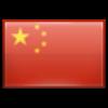 kínai fordítás
