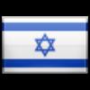 héber fordítás